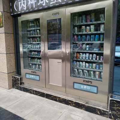 Unmanned Shop Window
